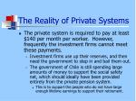 the reality of private systems28