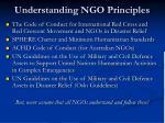 understanding ngo principles