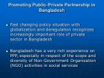 promoting public private partnership in bangladesh