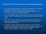 public private partnership and sai bangladesh
