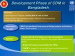 development phase of cdm in bangladesh3