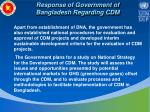 response of government of bangladesh regarding cdm12