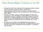 more human rights violations in the 80 s