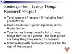 kindergarten living things research project