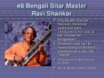 8 bengali sitar master ravi shankar