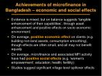 achievements of microfinance in bangladesh economic and social effects