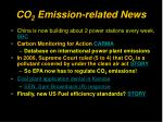 co 2 emission related news
