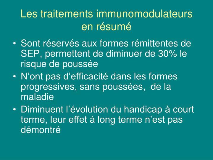 Les traitements immunomodulateurs
