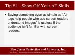 tip 1 show off your at skills2
