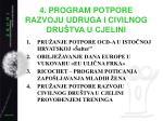 4 program potpore razvoju udruga i civilnog dru tva u cjelini