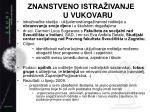 znanstveno istra ivanje u vukovaru