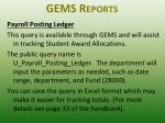 gems reports35