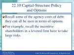 22 10 capital structure policy and options