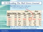 22 5 reading the wall street journal4