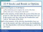 22 9 stocks and bonds as options