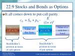 22 9 stocks and bonds as options2