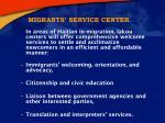 migrants service center