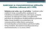 asiakirjojen ja viranomaistoiminnan julkisuutta s ntelee julkisuusl 621 1999