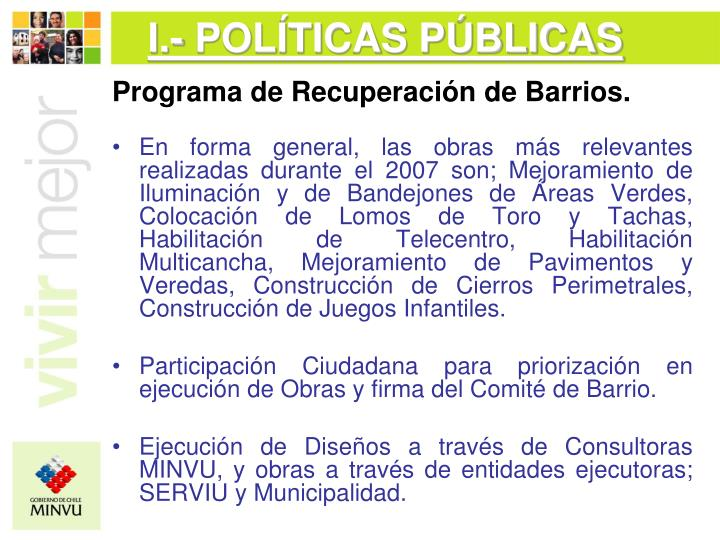 I.- POLÍTICAS PÚBLICAS