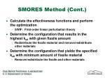 smores method cont