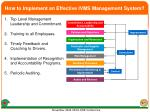 how to implement an effective ivms management system