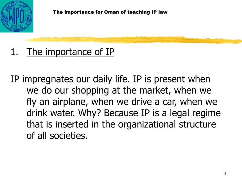 The importance for Oman of teaching IP law