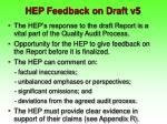 hep feedback on draft v5