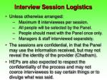 interview session logistics