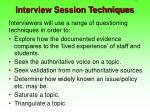interview session techniques