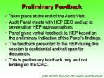 preliminary feedback