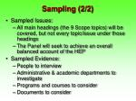 sampling 2 2