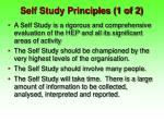 self study principles 1 of 2