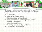 electronic questionnaire criteria