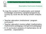descriptive curriculum analysis