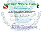 aviva barth memorial program10