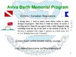 aviva barth memorial program9