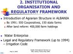 2 institutional organisation and regulatory framework