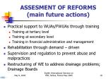 assesment of reforms main future actions