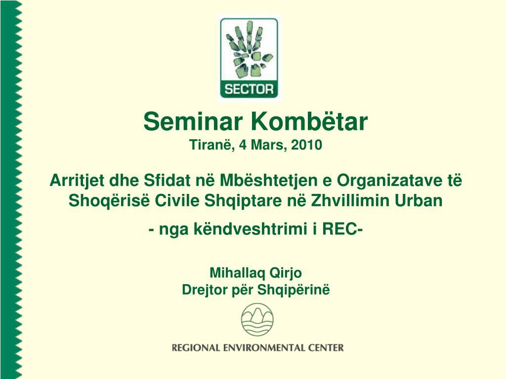 Seminar Kombëtar