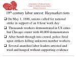19 th century labor unrest haymarket riots