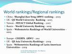 world rankings regional rankings