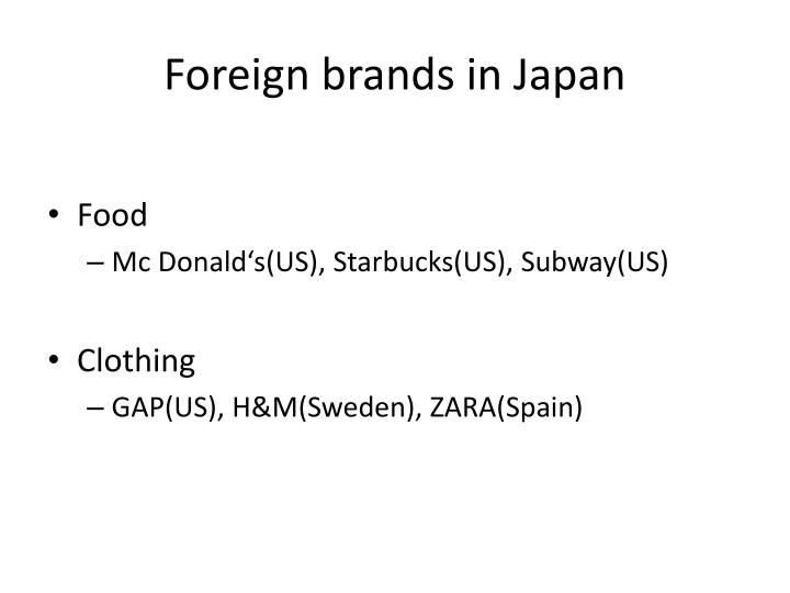 Foreign brands in japan