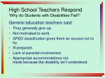 high school teachers respond why do students with disabilities fail