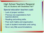 high school teachers respond why do students with disabilities fail23