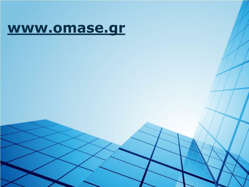 www.omase.gr