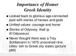 importance of homer greek identity
