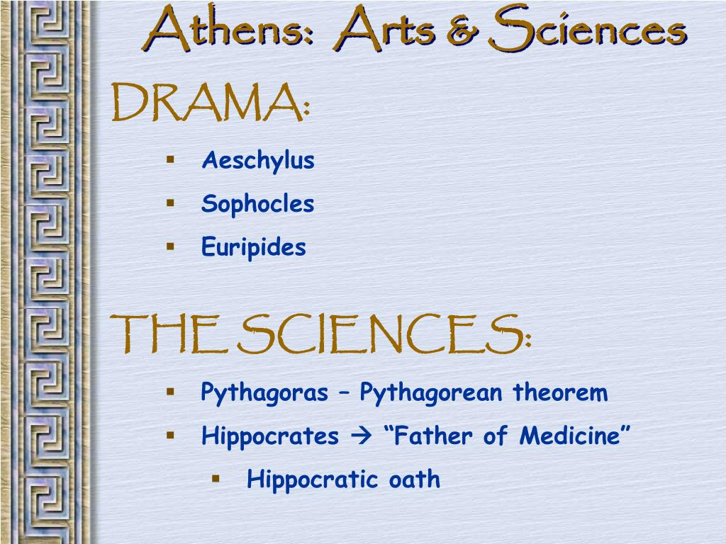Athens:  Arts & Sciences