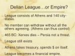 delian league or empire