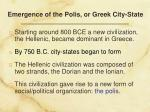 emergence of the polis or greek city state