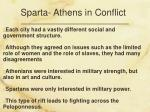 sparta athens in conflict